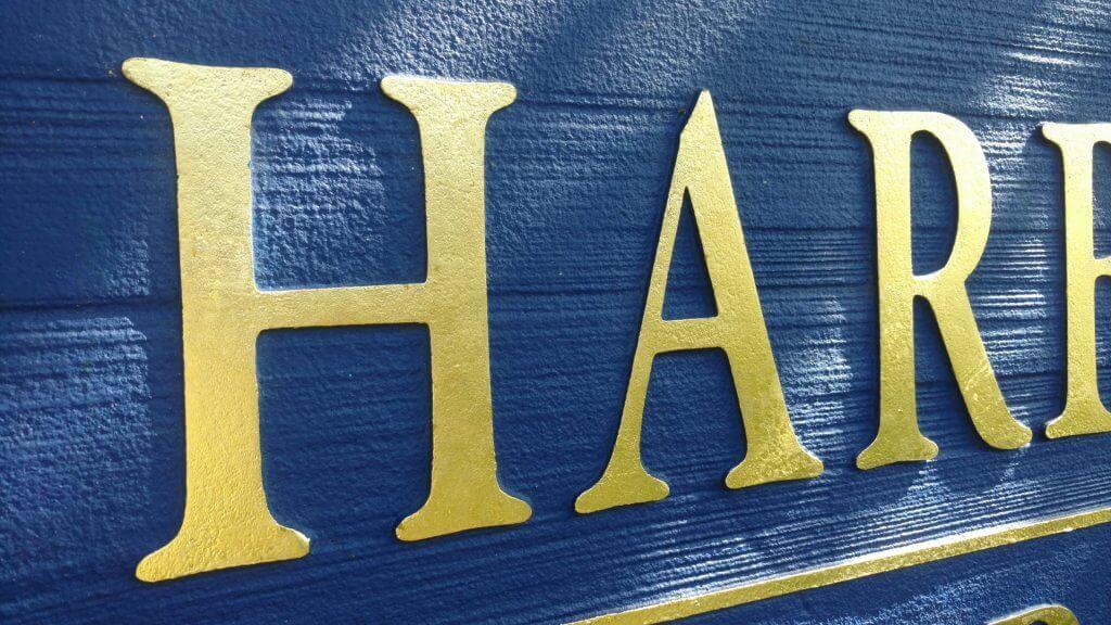 Nautical Theme Entrance Sign at Herald Harbor